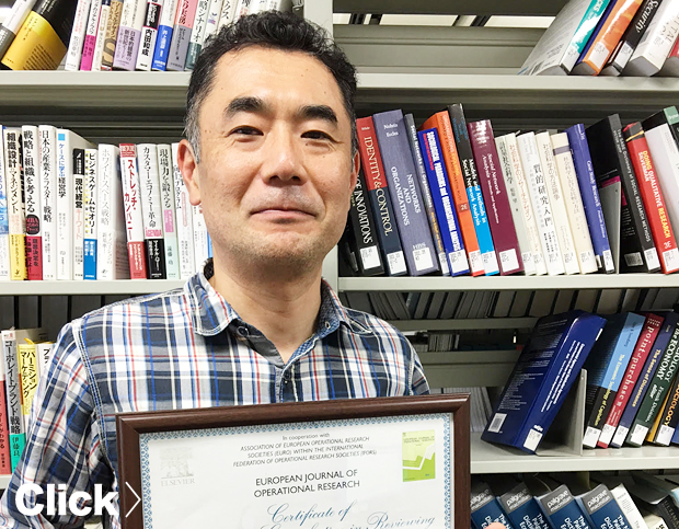 細田 髙道教授がEuropean Journal of Operational ResearchのOutstanding Reviewer に選出